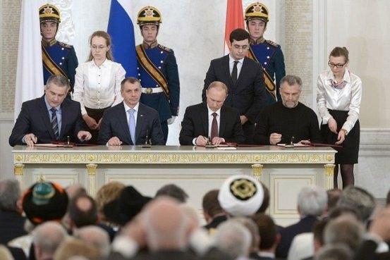 Подписание  в Москве Договора о вхождении Республики Крым в состав РФ 18 марта 2014.