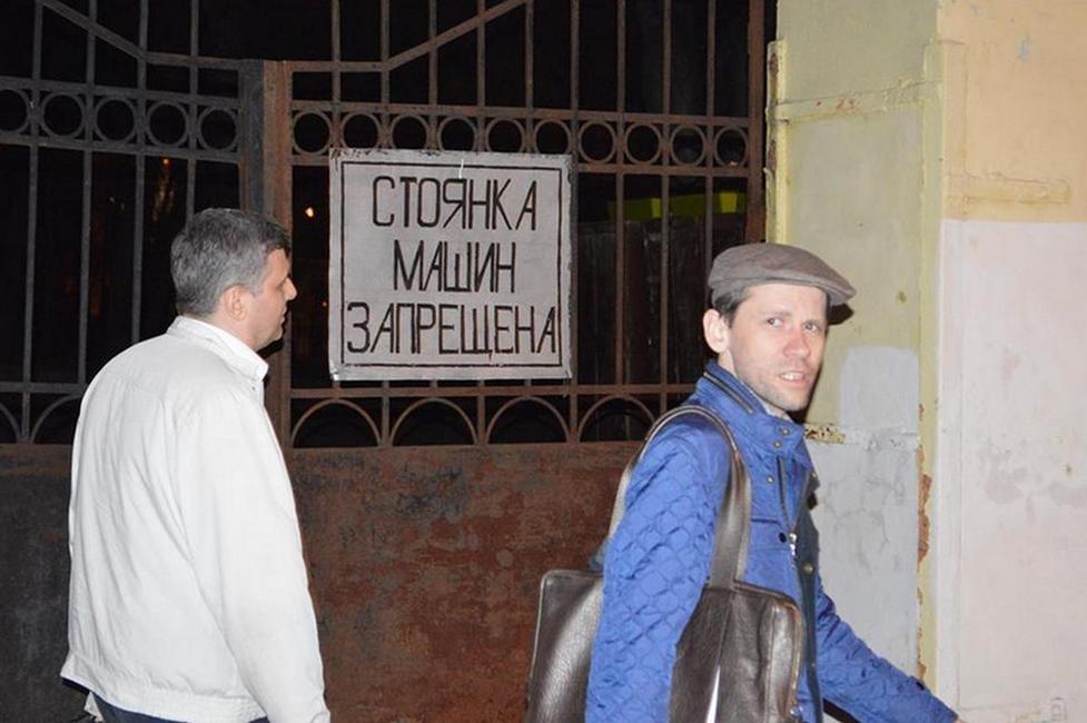 Ю.Избачков и К.Рыбак