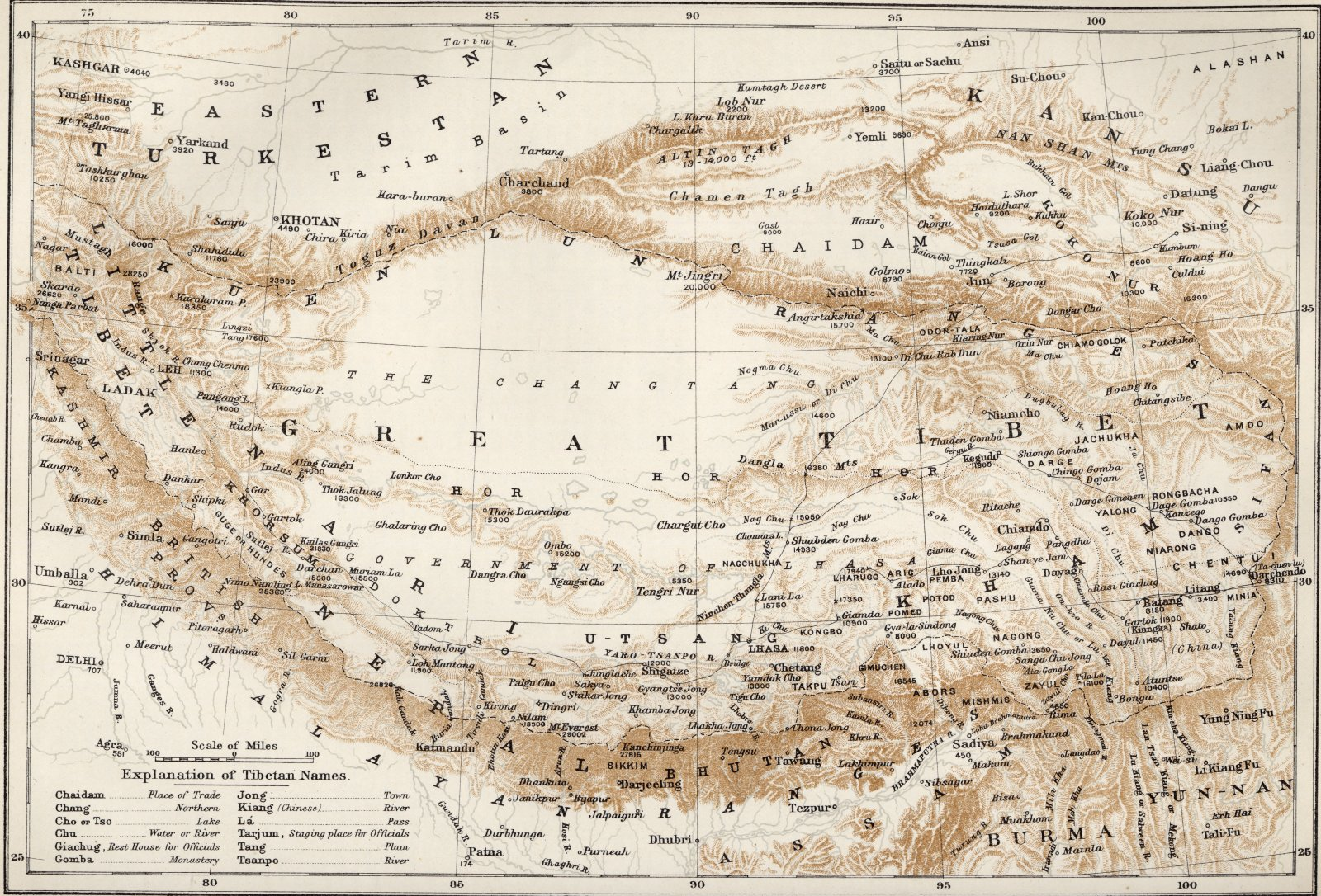 Тибет на карте 1704 года