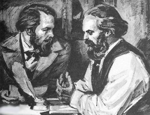 Карл Маркс и Фридрих Энгельс...