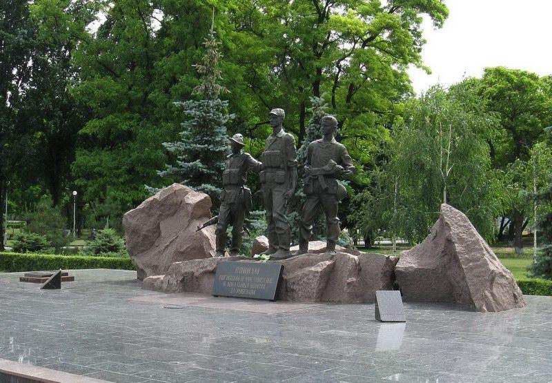Памятник запорожцам, погибшим в Афганистане и в локальных войнах за рубежом