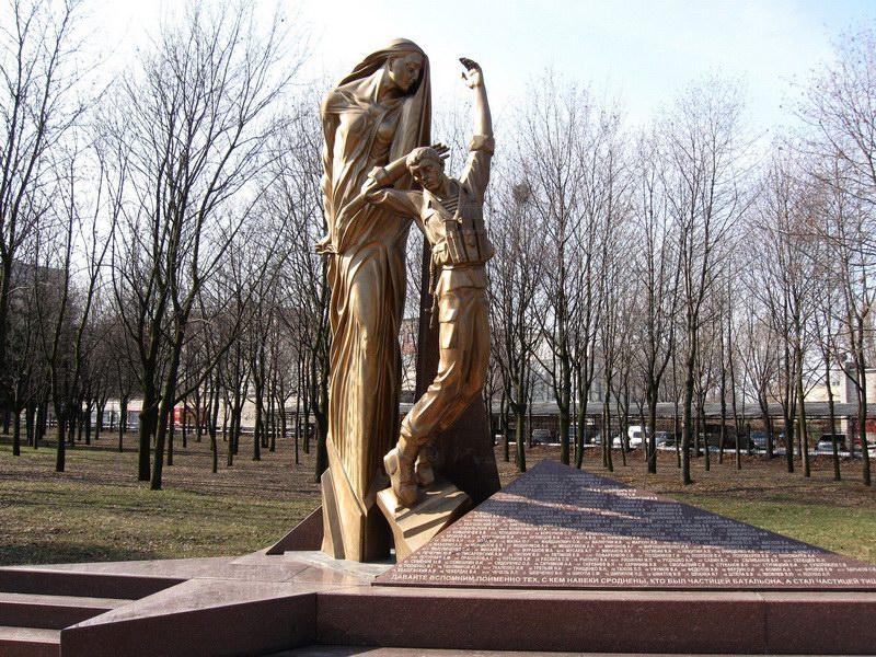 Памятник воинам-интернационалистам  в Луганске