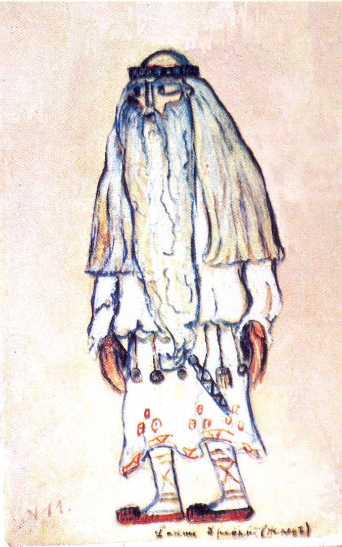 Н.К.Рерих. Жрец (1 акт). 1913