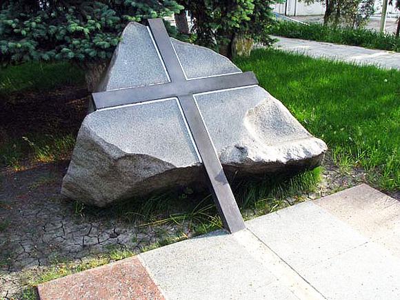 Памятник матери Марии (Скобцовой) в Анапе