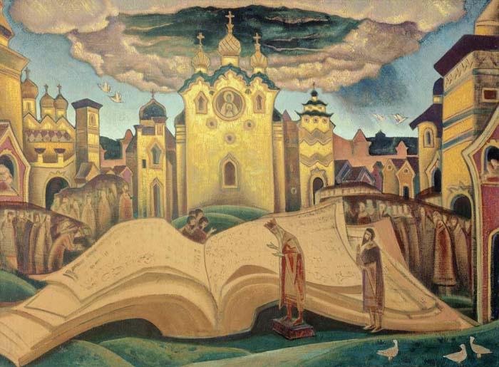 Н.К. Рерих.  Книга Голубиная (эскиз фрески). 1922