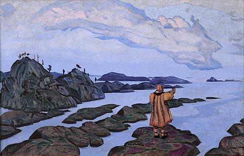Н.К. Рерих. Приказ. 1917(Сюита «Героика»)