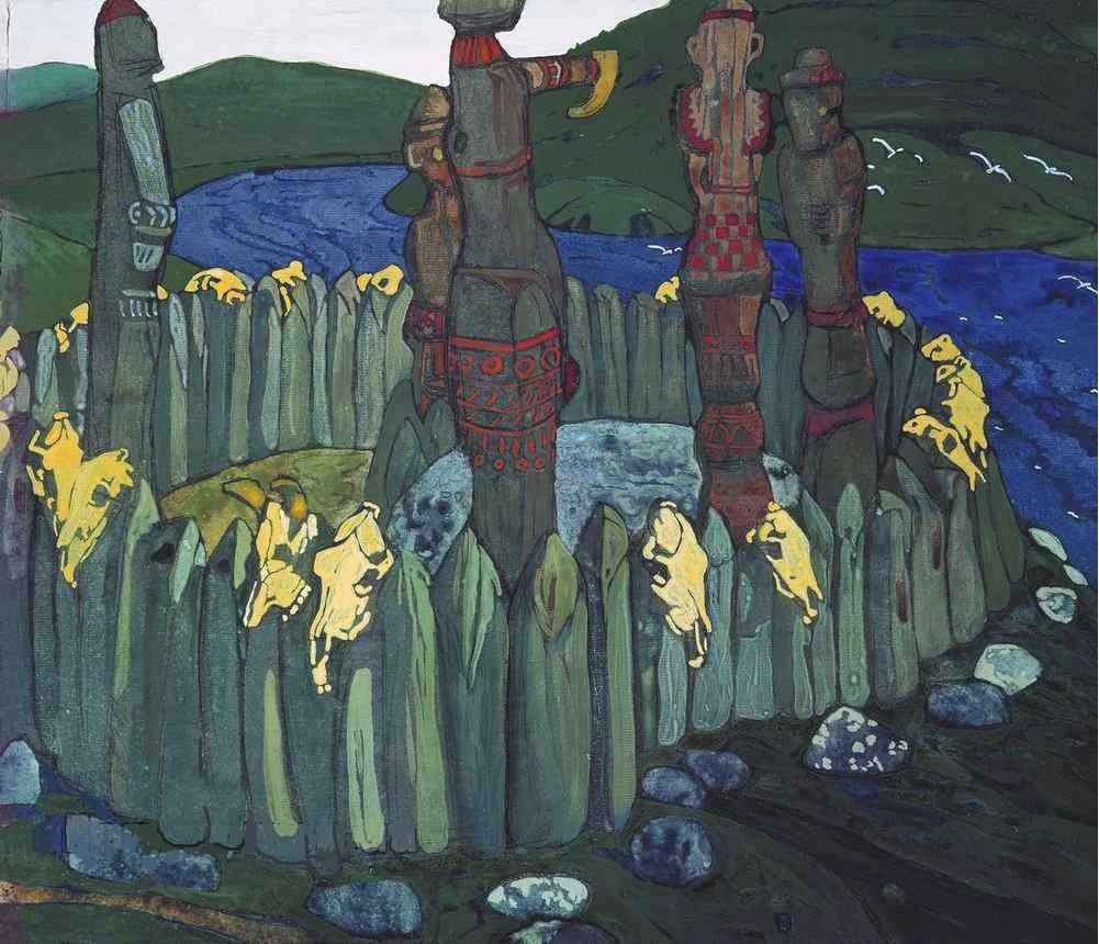 Н.К. Рерих. Идолы. 1901