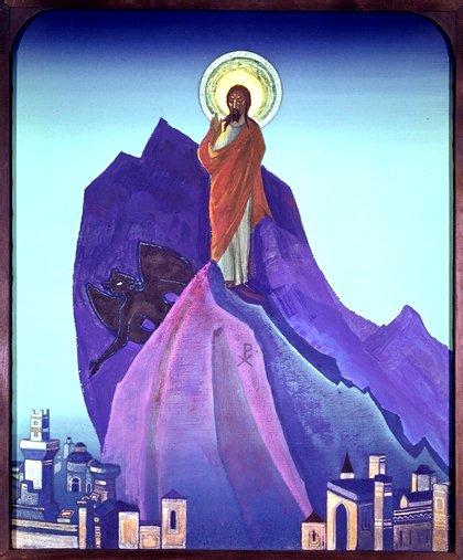 Н.К.Рерих. Искушение Христа. 1933