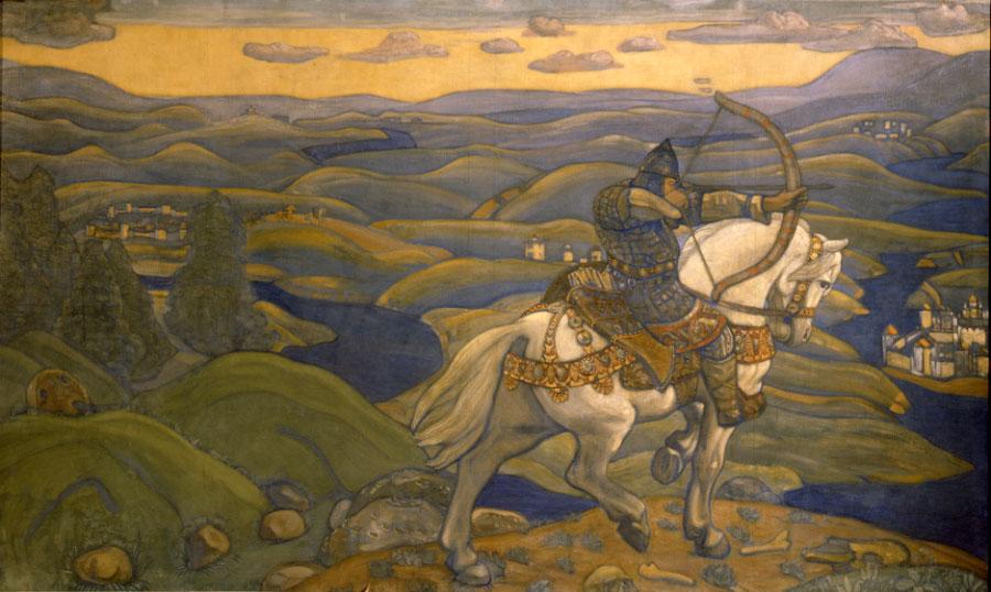 Илья Муромец. Богатырский фриз (составлена в 1909-1910 гг.)