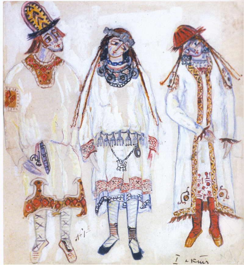 Н.К. Рерих.Три персонажа (парень и девушки).