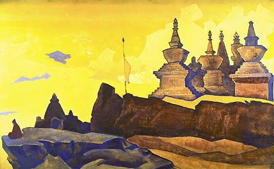 Н.К. Рерих. САНГА ЧЕЛЛИНГ. Серия «Сикким». 1924