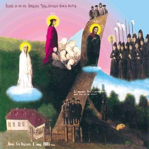 Явление Богородицы над Луганском. Старцем Филиппом Луганским «Ведение во сне Юго-Западная Трех Личная Божия Матерь»